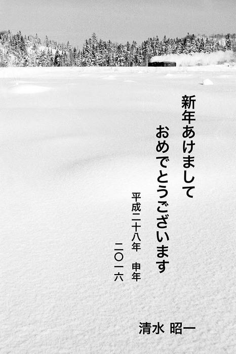 74-004_07_nenga_web.jpg