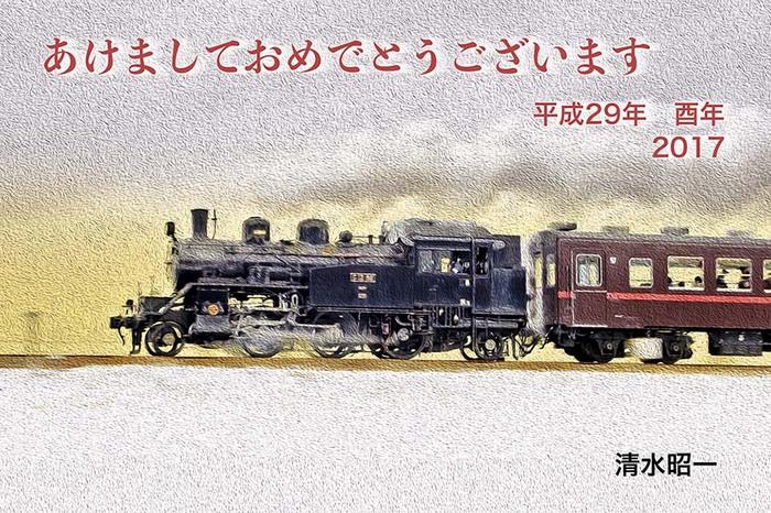 _SDI2429_年賀b油彩web.jpg